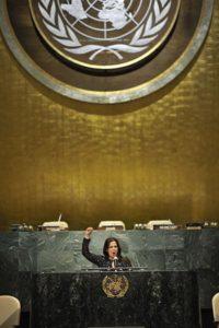 Kamala Lopez at the UN